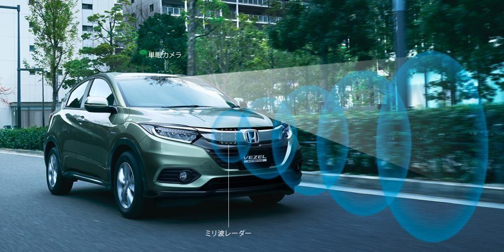 Hệ thống Honda Sensing