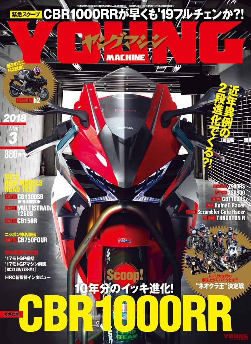 Siêu mô tô Honda CBR1000RR 2019 trang bị gắp đơn, cụm đèn ...