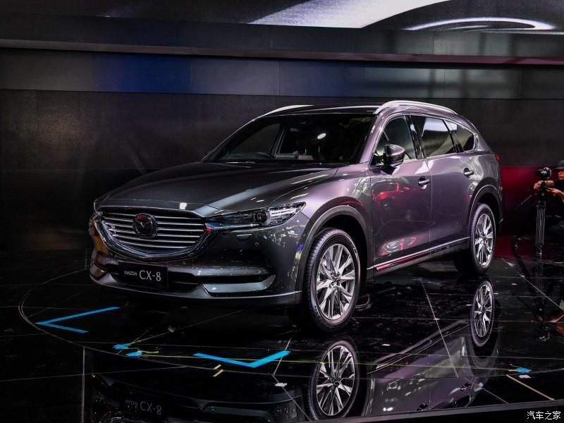 Mazda CX-8 ra mắt thị trường Trung Quốc