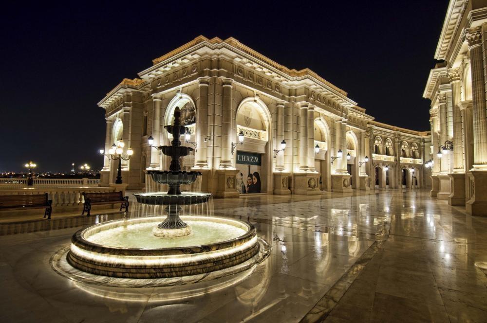 Tòa nhà Al Hazm Mall