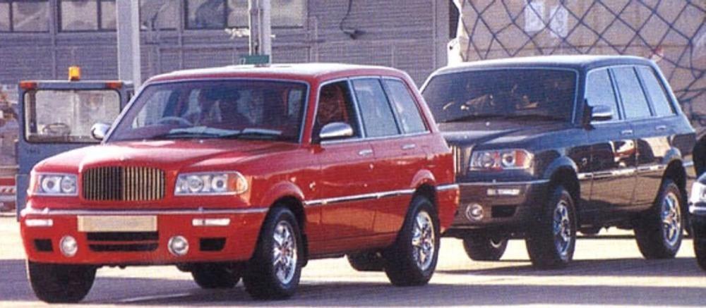 Cặp đôi Bentley Dominator của Quốc vương Brunei