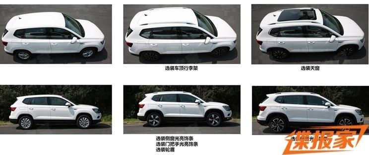 Bản cao cấp của Volkswagen Tharu sẽ có giá nóc và cửa sổ trời Paronama