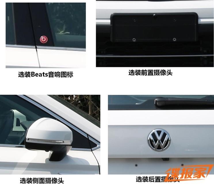 Logo Beats trên cột B của Volkswagen Tharu