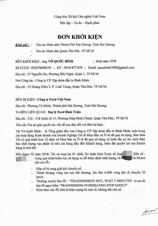 Đơn kiện gửi lên Tòa án nhân dân tỉnh Hải Dương và Tòa án nhân dân quận Thủ Đức của anh Bình