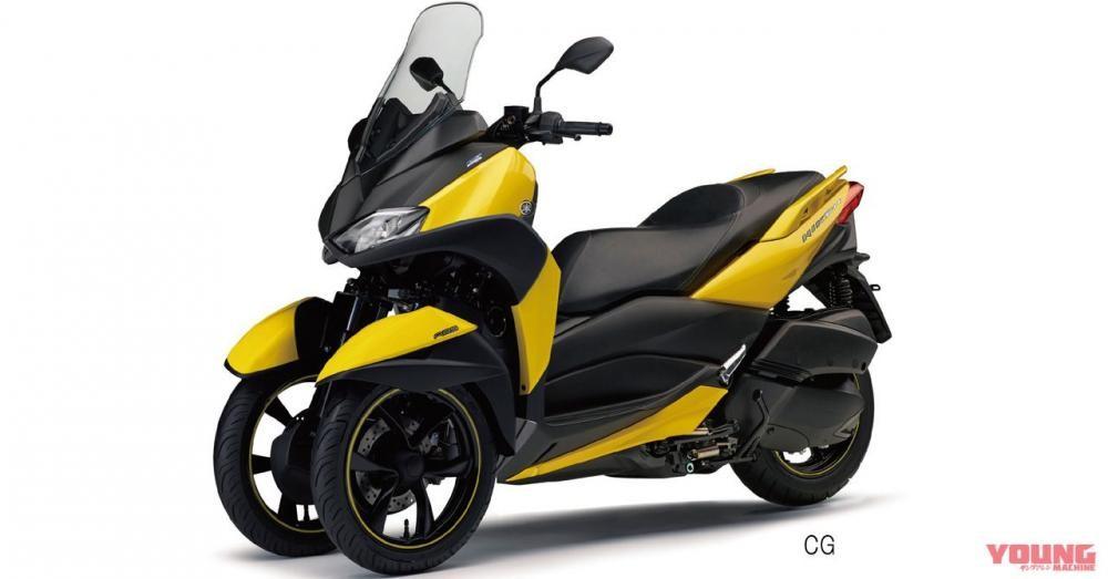 Yamaha Tricity 250