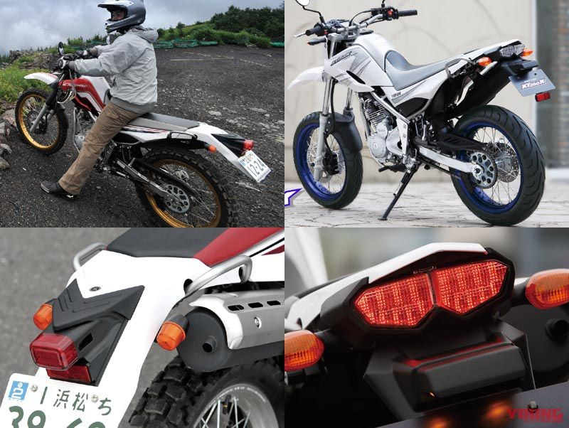 New generation Yamaha Serow 250 will likely be equipped with LED taillights and flying tail