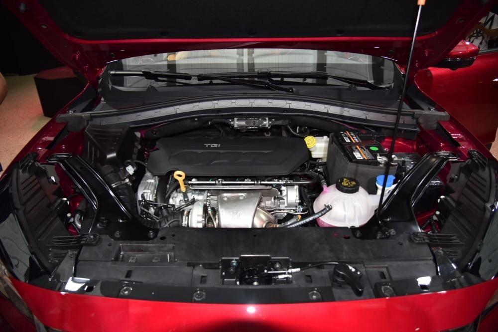 Động cơ của MG HS