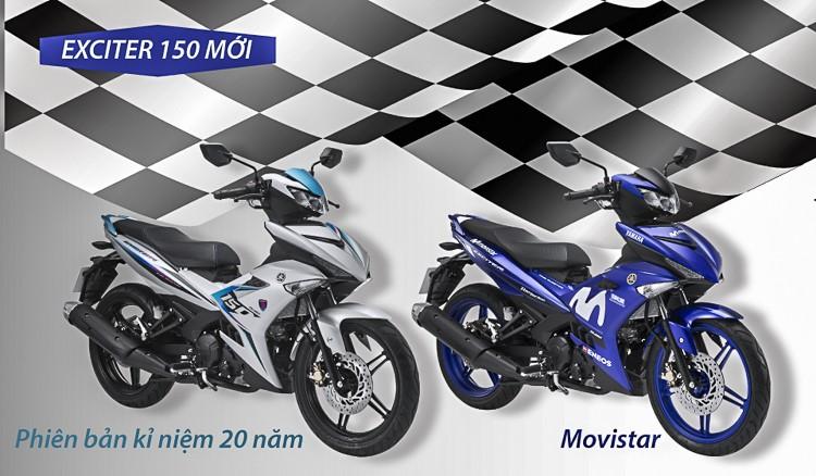 Hình ảnh 2 màu hoàn toàn mới trên Yamaha Exciter 150 2019