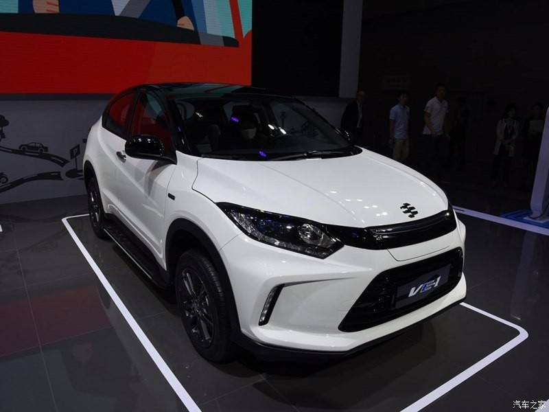 Honda VE1 ra mắt trong triển lãm Ô tô Quảng Châu 2018