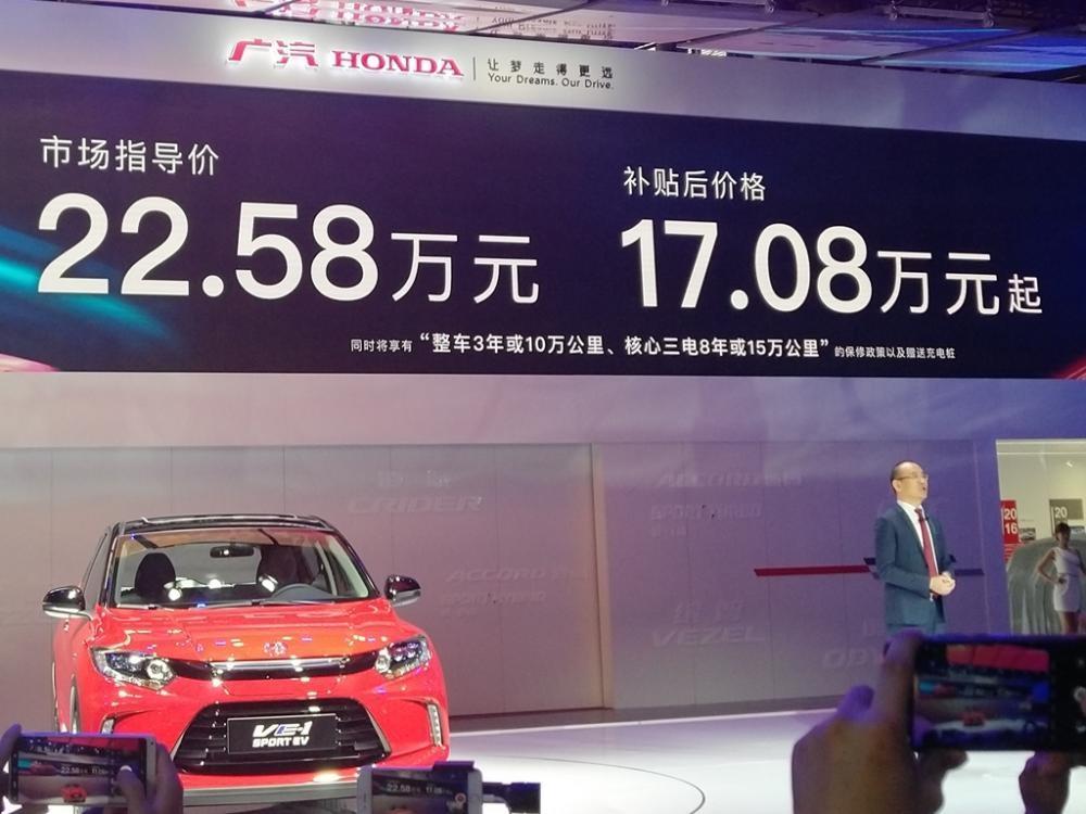 Giá bán của Honda VE1