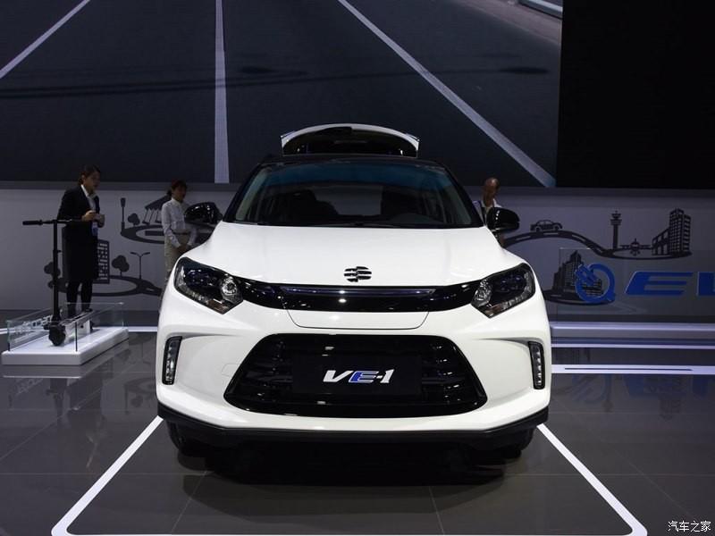 Honda VE1 sở hữu thiết kế bình thường hơn phiên bản concept
