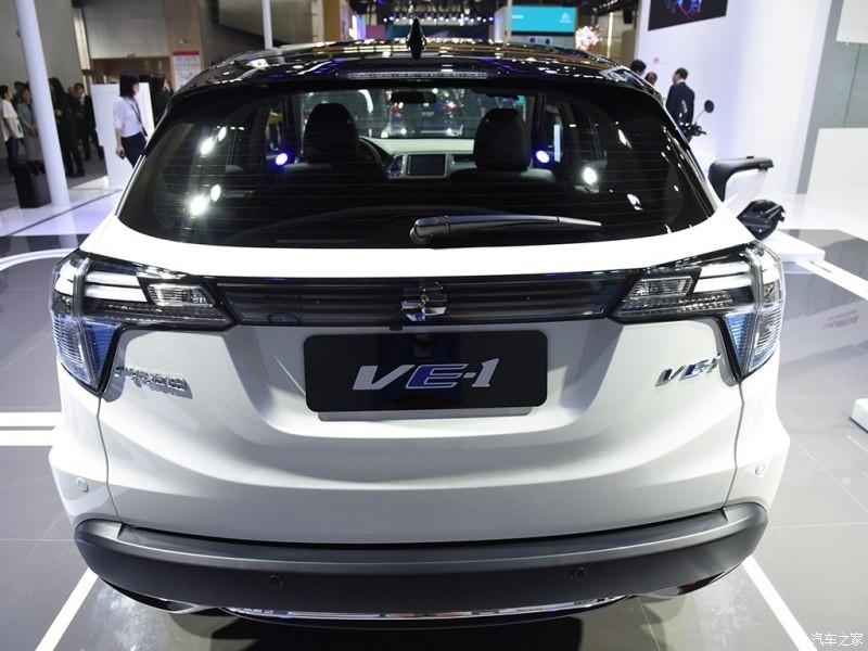 Cận cảnh đuôi xe của Honda VE1