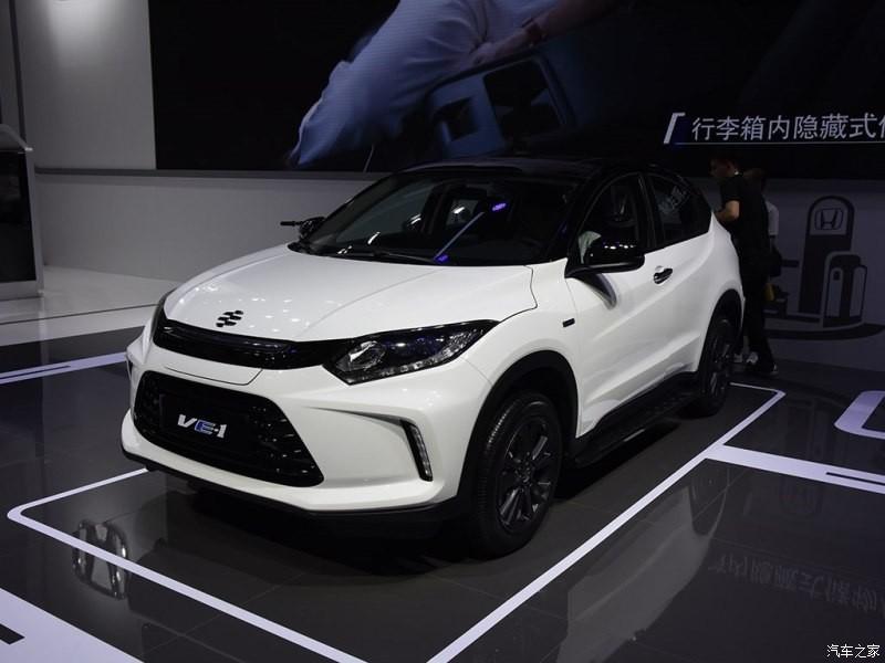 Thiết kế của Honda VE1 về cơ bản là giống phiên bản concept