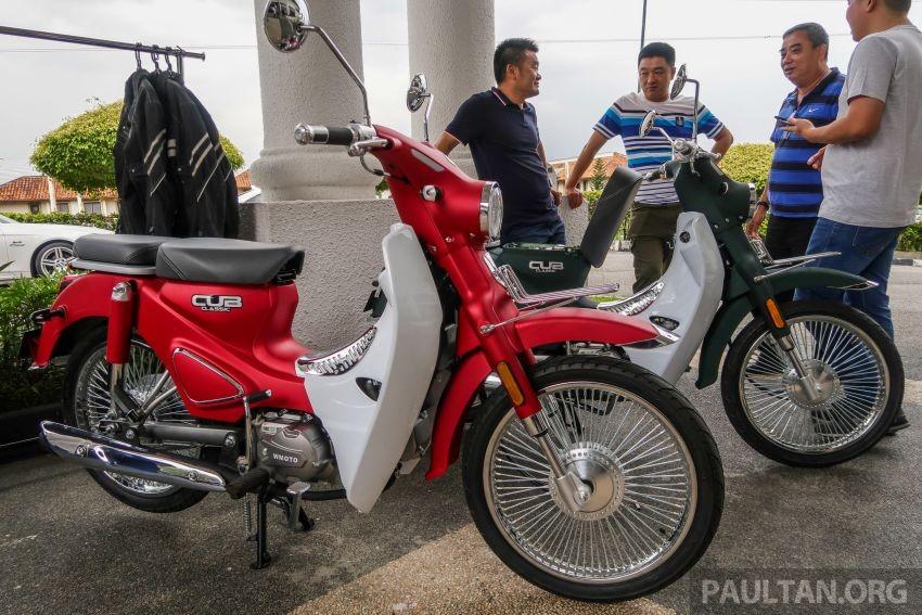 Xe mang vẻ ngoài cổ điển và đặc trưng của dòng xe CUB