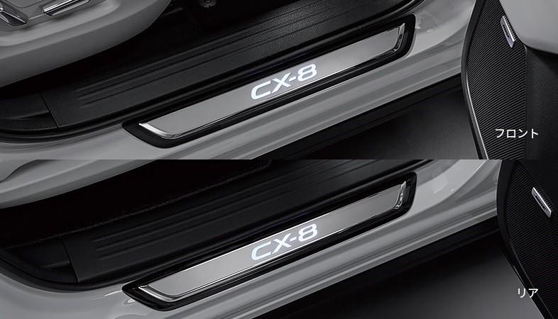 Ốp bậc cửa phát sáng của Mazda CX-8 Custom Style 2019