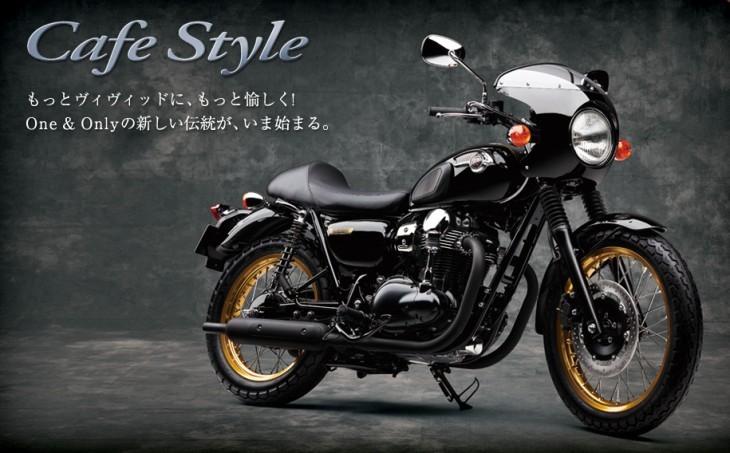 Kawasaki W800 phiên bản Cafe đã từng xuất hiện với phiên bản đặc biệt