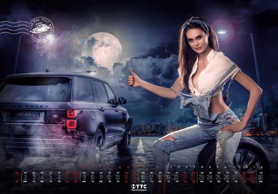 Tặng độc giả bộ ảnh lịch người mẫu Nga và xe năm 2019 cực đẹp - 9