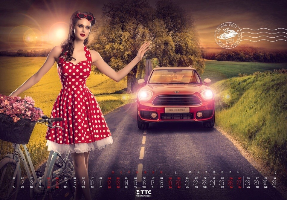 Tặng độc giả bộ ảnh lịch người mẫu Nga và xe năm 2019 cực đẹp - 10