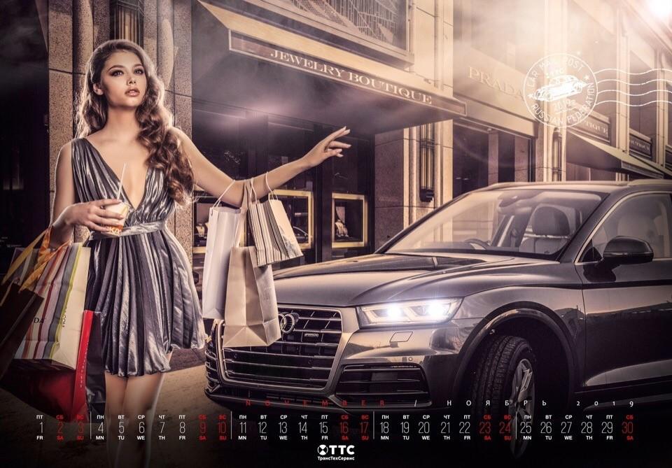 Tặng độc giả bộ ảnh lịch người mẫu Nga và xe năm 2019 cực đẹp - 11
