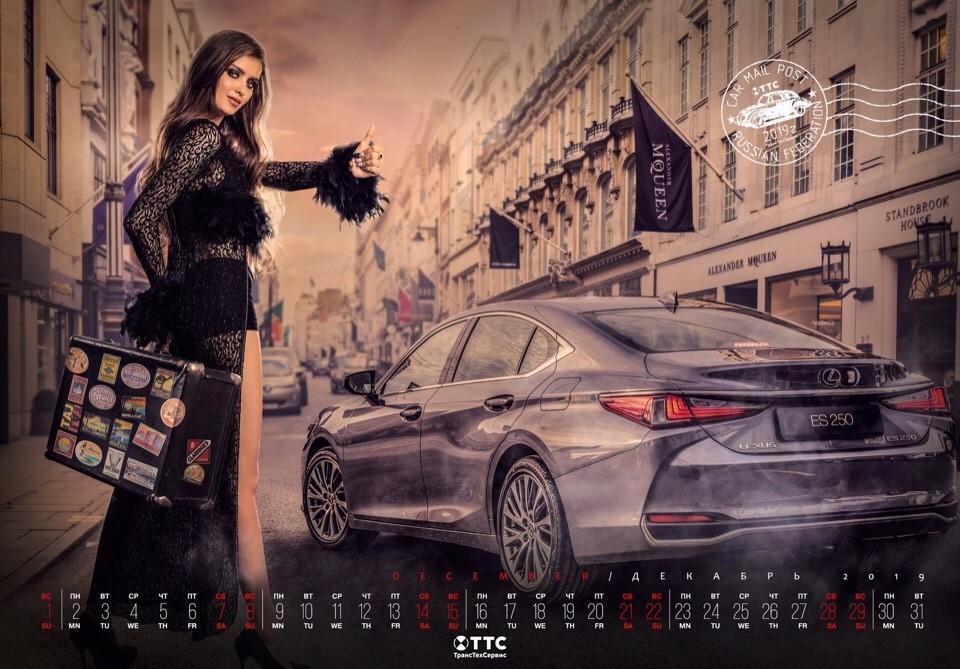 Tặng độc giả bộ ảnh lịch người mẫu Nga và xe năm 2019 cực đẹp - 12