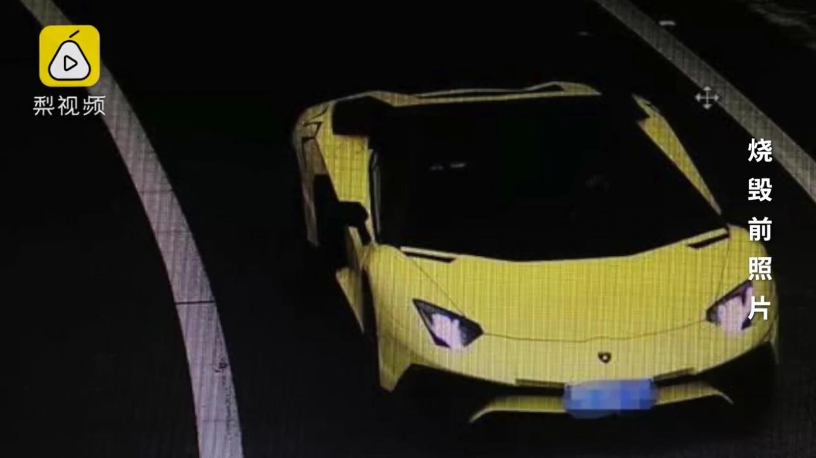 Chiếc Lamborghini Aventador SV chạy trên cao tốc khi vụ cháy chưa xảy ra