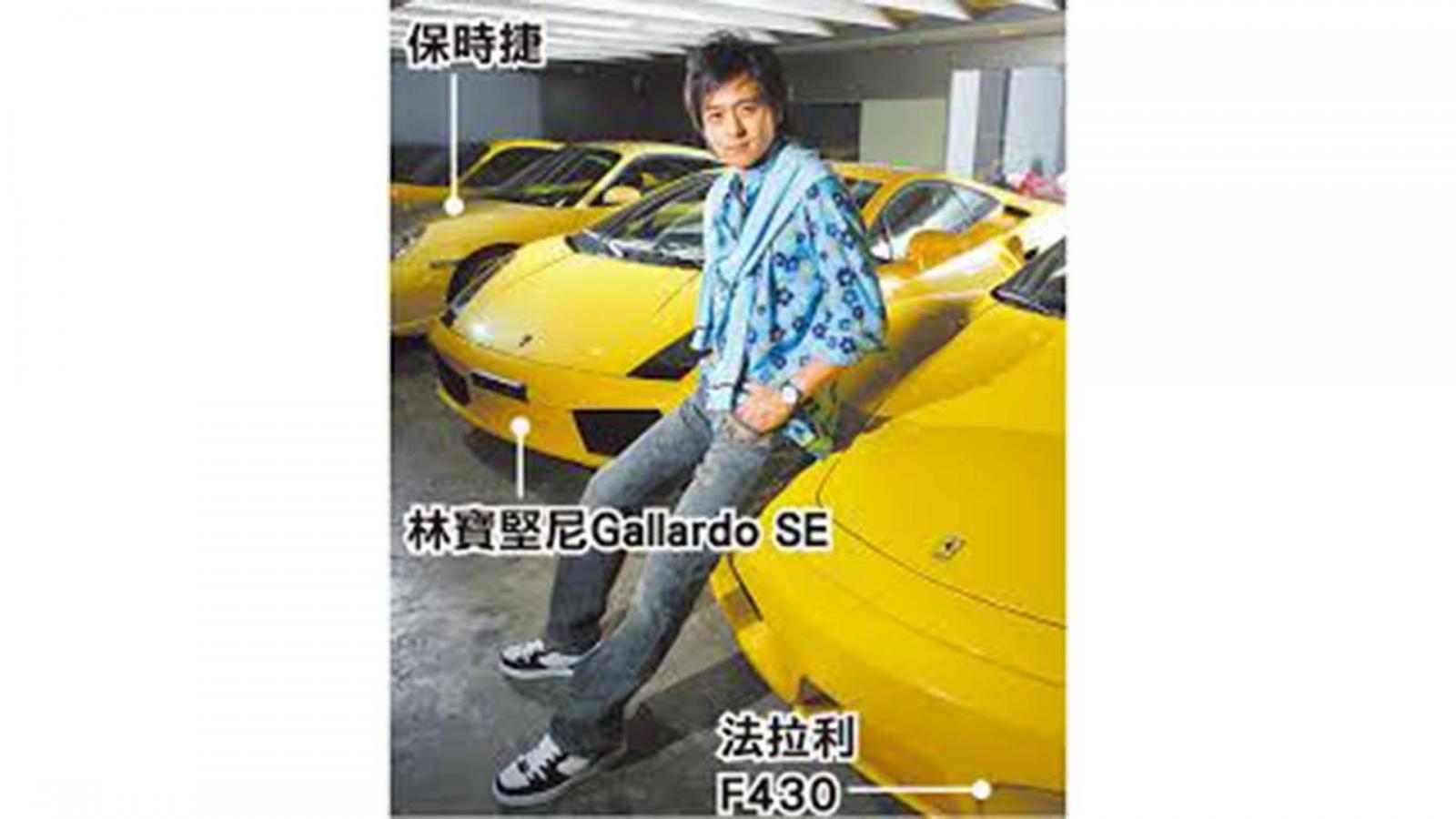 siêu xe của Lâm Chí Dĩnh