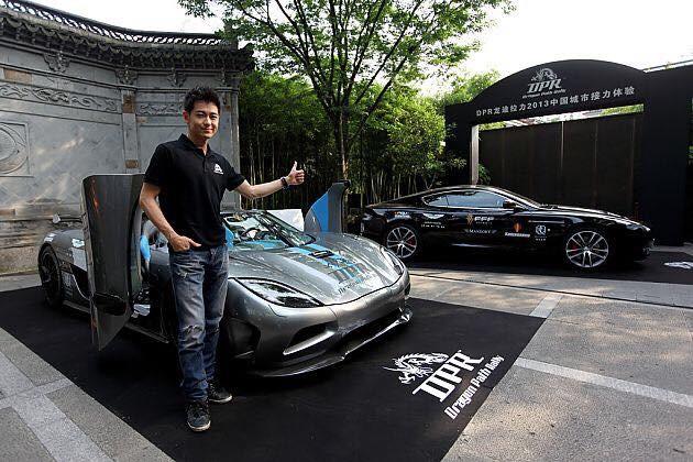 Lâm Chí Dĩnh trong sự kiện ra mắt Koenigsegg Agera R tại Đài Loan