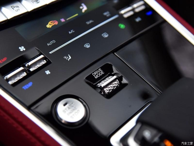 Nút chọn chế độ lái của Changan CS85 Coupe
