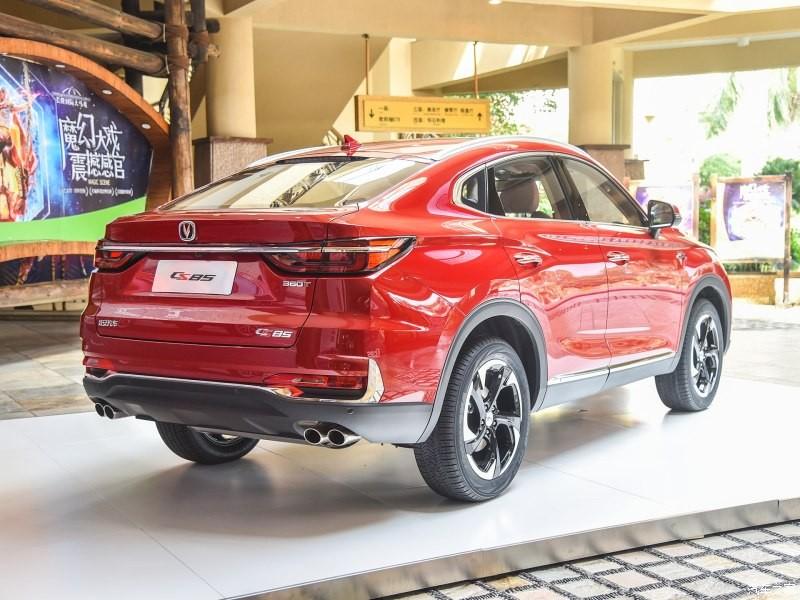 Thiết kế đuôi xe của Changan CS85 Coupe