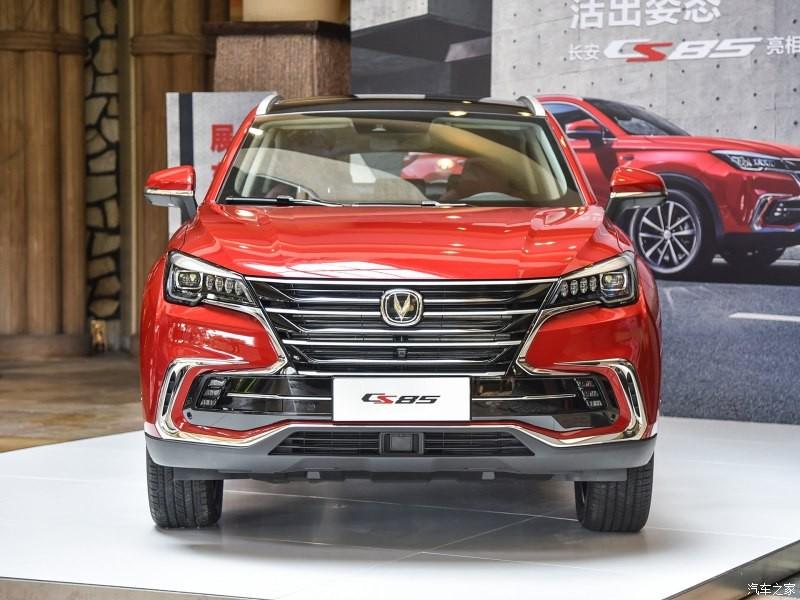Thiết kế đầu xe của Changan CS85 Coupe