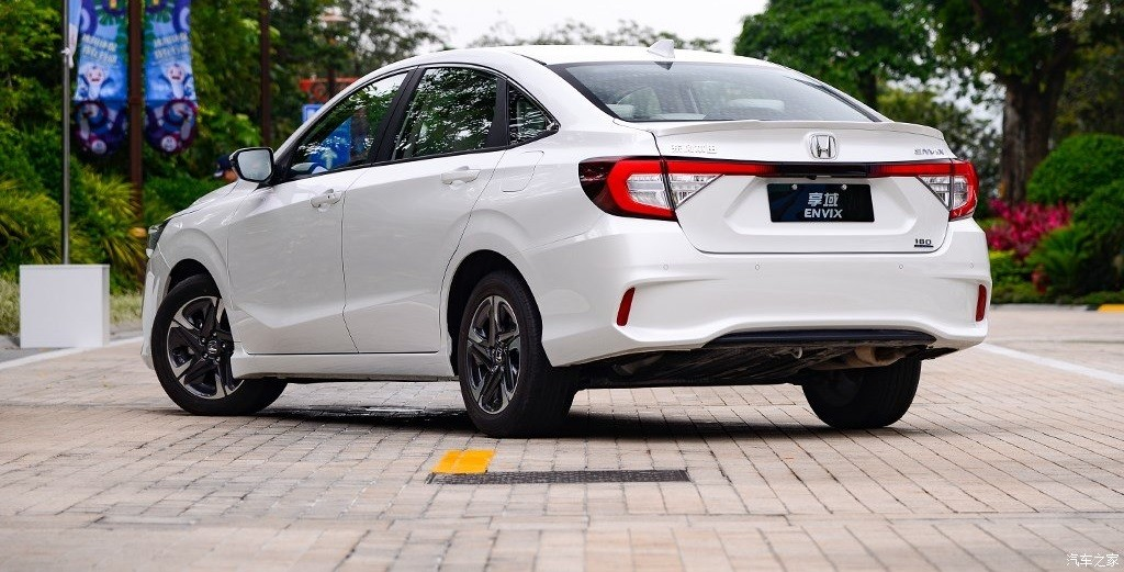 Honda Envix 2019 là xe dành riêng cho Trung Quốc