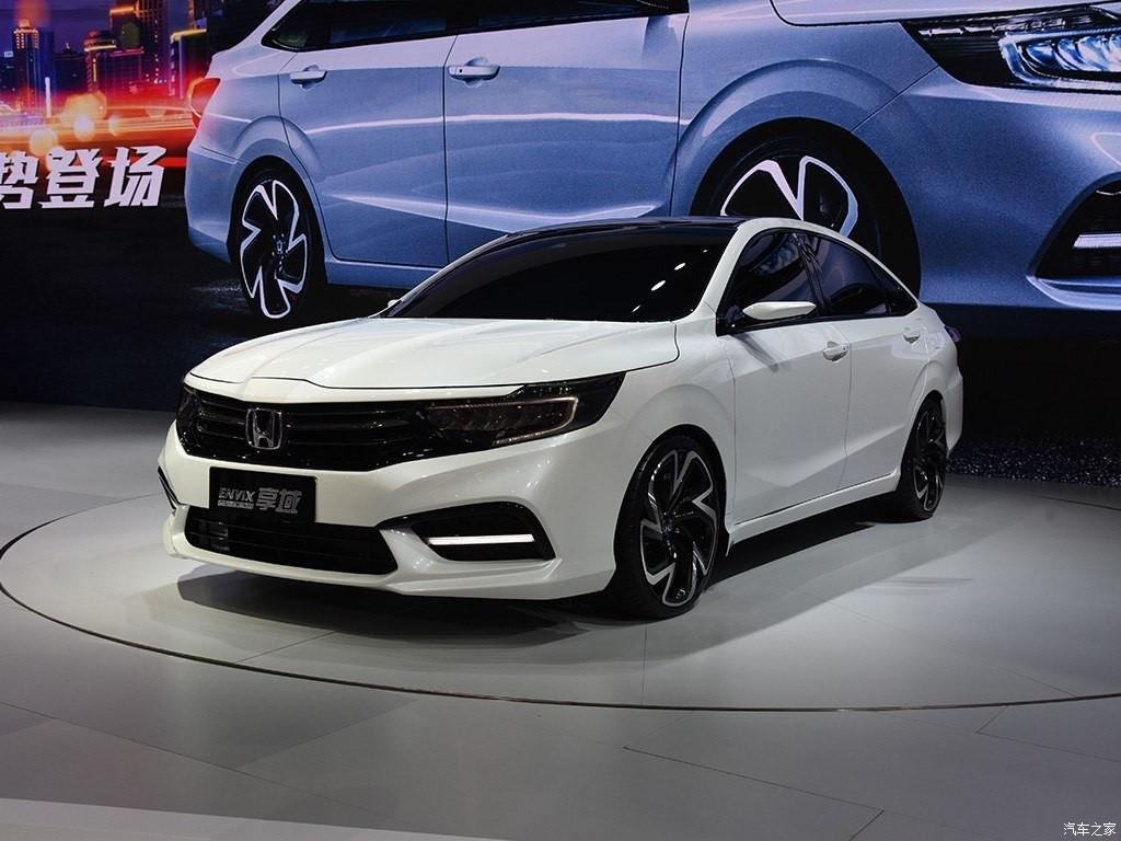 Honda Envix phiên bản concept ra mắt vào cuối năm ngoái