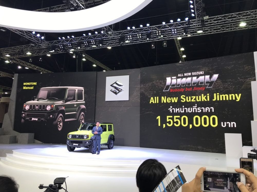 Suzuki Jimny 2019 có giá cao bất ngờ