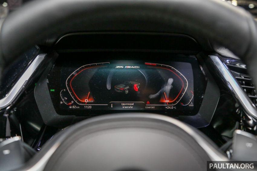 Bảng đồng hồ kỹ thuật số BMW Live Cockpit Professional