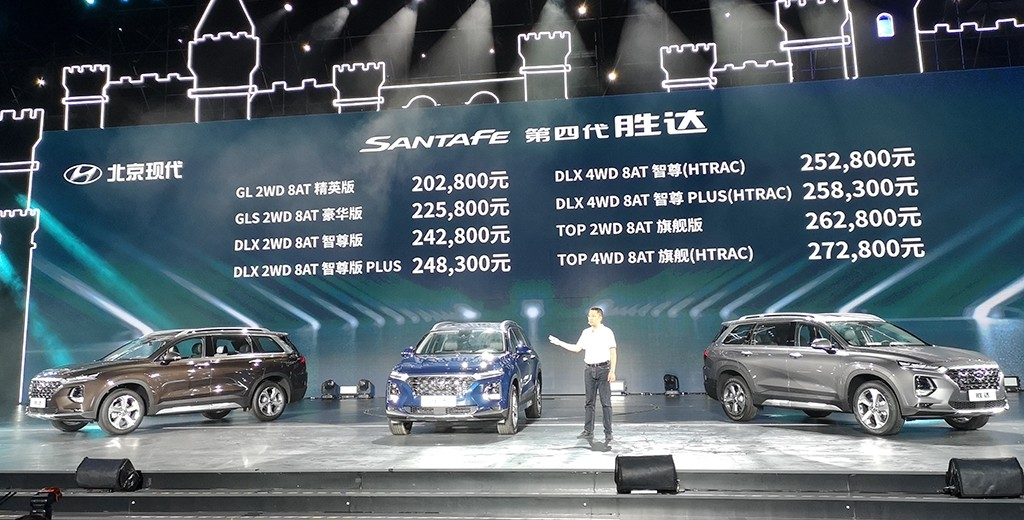 Hyundai Santa Fe 2019 được công bố giá bán tại thị trường Trung Quốc