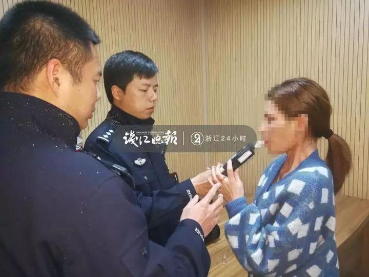 Yang được cảnh sát cho kiểm tra nồng độ cồn