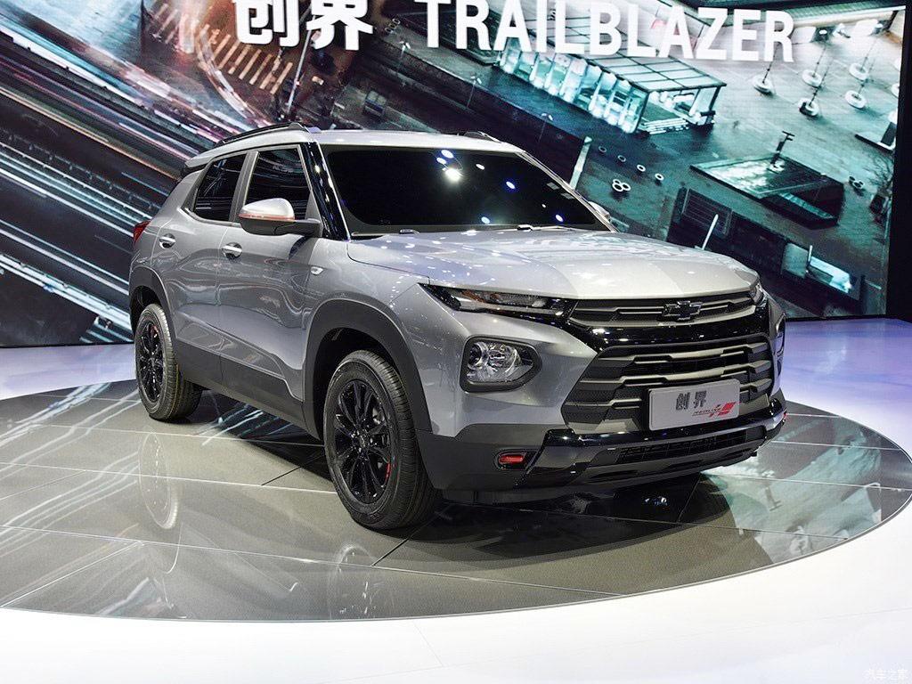 Chevrolet Trailblazer 2019 ra mắt trong triển lãm Ô tô Thượng Hải 2019
