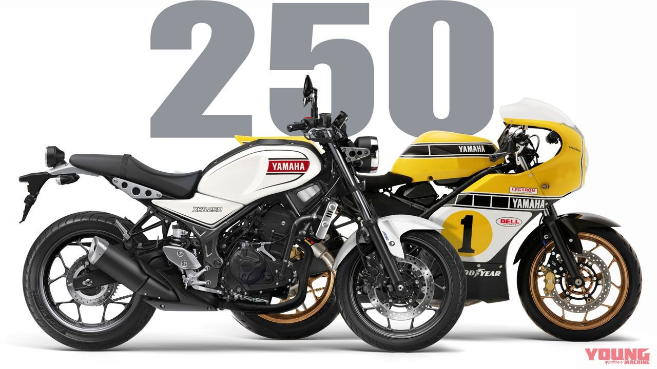 Hình ảnh về mẫu Yamaha XSR250 trên tạp chí Young Machine