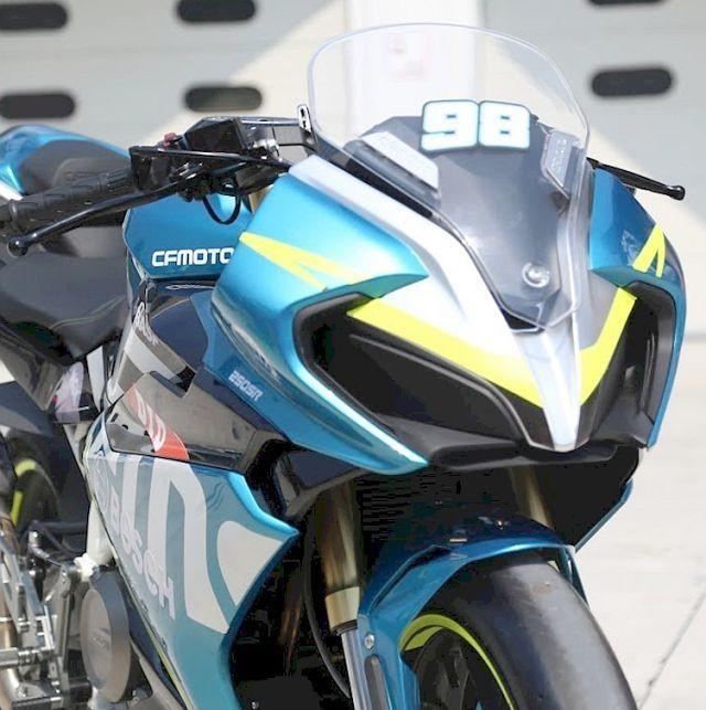 CF Moto 250SR