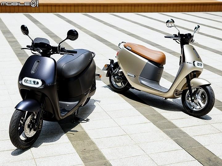 Mẫu xe Gogoro 2 sẽ được Yamaha chỉnh sửa lại ngoại hình để bán tại thị trường Đài Loan