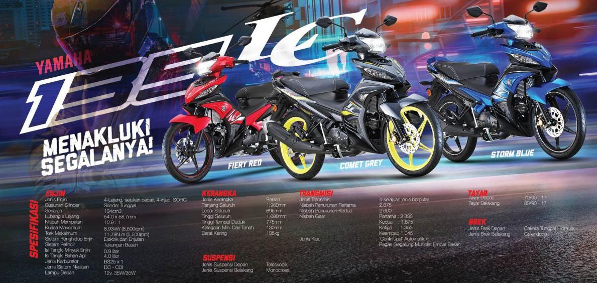 Yamaha 135 LC có 3 màu Đỏ, Xanh và Xám