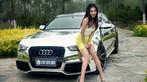 Vương Đóa Đóa tạo dáng đáng yêu, nhí nhảnh bên Audi A5 mạ bạc toàn thân - 1