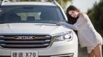 Uất ức trước cảnh người ta có vợ đẹp, vòng 1 khủng làm người mẫu xe hơi - 6