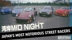 Mid Night Club - Câu chuyện của những tay đua đường phố khét tiếng nhất Nhật Bản
