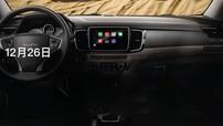 SUV cỡ trung Isuzu MU-X được bổ sung nội thất mới