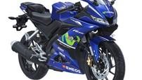 Yamaha R15 V3 MotoGP ngoại hình giống xe đua sắp ra mắt