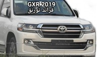 """Toyota Land Cruiser Grand Touring và Lexus LX Black Edition S bất ngờ bị rò rỉ """"ảnh nóng"""""""