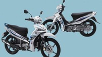 Giá xe máy Yamaha Sirius 2018 mới nhất hôm nay tháng 9/2018