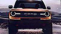 """Diện kiến sớm """"tiểu Ford Bronco"""" - đối thủ tương lai của Hyundai Kona và Honda HR-V"""