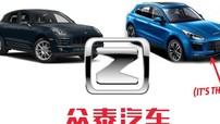 """Zotye Trung Quốc quyết định bán hàng loạt """"xe nhái"""" trên đất Mỹ"""